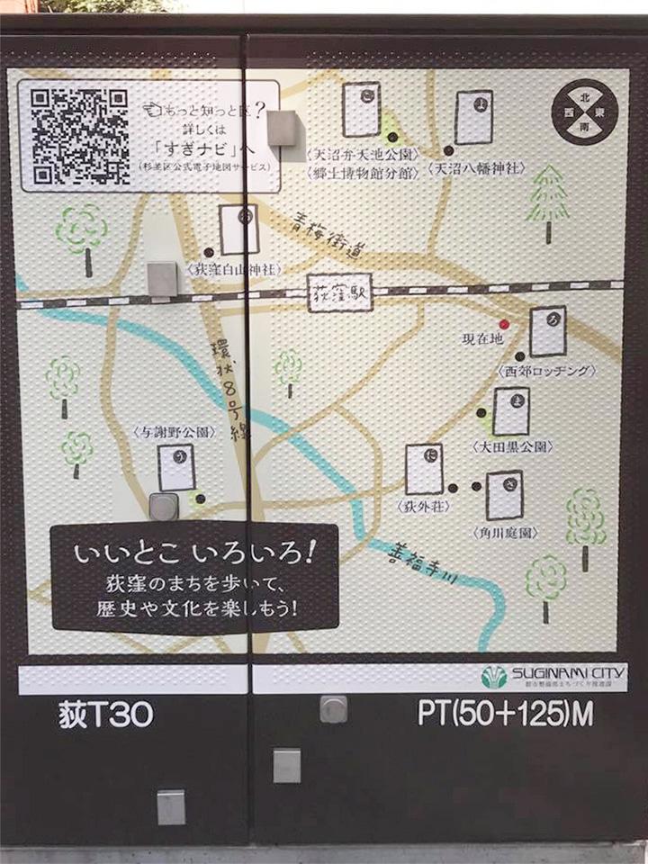 3/19  荻窪駅南口トランスボックス01